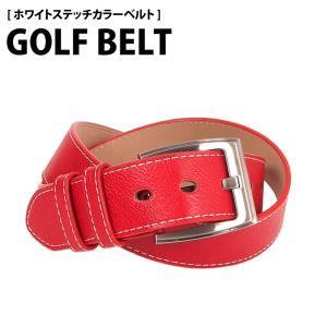 ベルト メンズ ステッチベルト シンプル フェイクレザー カラーベルト|leadmen