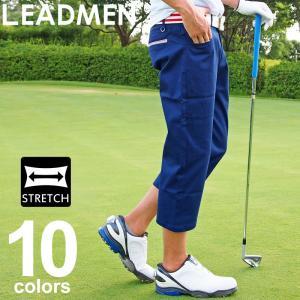 ゴルフウェアー/ゴルフパンツ  サマーゴルフスタイルが楽しめるディティールに拘りストレッチの効いたハ...