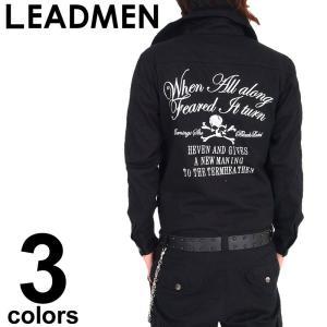 つなぎ メンズ オールインワン ツイル カーゴパンツ オーバーオール おしゃれ メンズファッション 2way 通販 leadmen