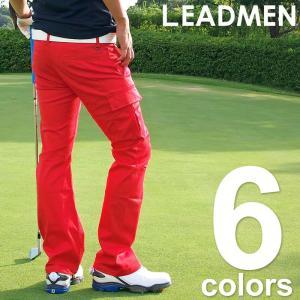 ゴルフウェアー ゴルフパンツ バナナシルエット ローライズ ブーツカット ストレッチパンツ ボトムス メンズウェアー スポーツ ゴルフ|leadmen