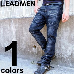 ジーンズ メンズ デニムパンツ ダメージデニム ストレートジーンズ つかみ加工 ビンテージ加工 leadmen