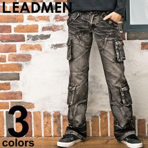 デニムパンツ メンズ デニム カーゴパンツ ダメージ  ブーツカット メンズ 9ポケット カーゴ ジーンズ|leadmen