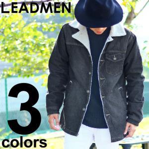 中綿ベスト メンズ ジャケット アウター ブルゾン ニットベスト ショールカラー 切替 バイカラー|leadmen