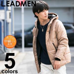 メンズ中綿ジャケット パーカー WZIP 無地 フード フルジップ|leadmen