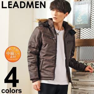 中綿ジャケット メンズ アウター ブルゾン ジャンパー フードファー キルティング ジャケット フェイクレザー|leadmen
