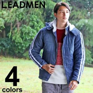 アウター メンズ 中綿ジャケット ブルゾン ニットジャケット パーカー フードキルティング|leadmen