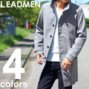 ロングコート メンズ コート チェスターコート メンズ メルトン ウール イタリアンカラー ロング丈 スタンドネック 防寒