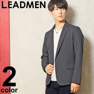 テーラードジャケット メンズ テーラード シングル 2つ釦 ジャケット スーツ生地 TR グレー ネイビー ブラック|leadmen