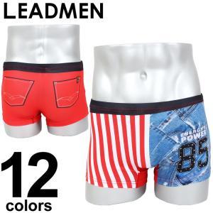 ボクサーパンツ メンズ ボクサーブリーフ 男性用 下着 メンズインナー ポリエステル ストレッチ素材 レオパード 豹柄 ゼブラ スカル|leadmen