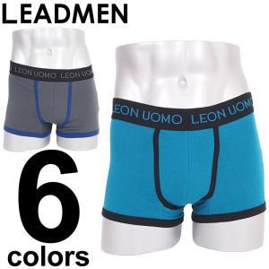 ボクサーパンツ メンズ ボクサーブリーフ 男性用 下着 メンズインナー ベア天竺 ストレッチ素材 無地カラー|leadmen