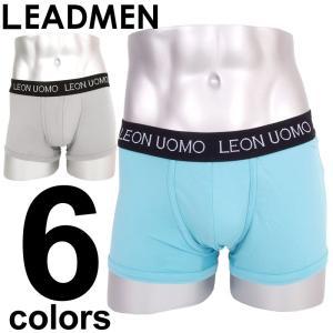 ボクサーパンツ メンズ ボクサーブリーフパンツ 男性用 下着 メンズインナー ポリエステル 無地 ベア天竺 ストレッチ素材|leadmen