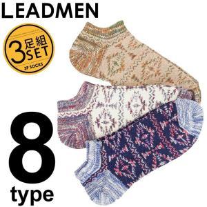 メンズショートソックス インステップソックス SIERRA DESIGNS シェラデザイン メンズ靴下 3足セット フットカバー ローカット スニーカーソックス|leadmen