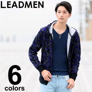パーカー メンズ 裏起毛パーカー ジップアップパーカー スウェットパーカー 長袖 カモフラ 迷彩柄  暖か|leadmen