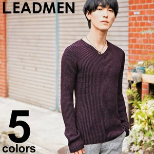 ニットソー ニット カットソー 杢調リブニットタイトVネックセーター メンズニット セーター vネック メンズ メンズファッション 通販|leadmen