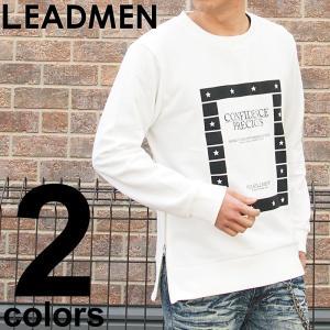 スウェット メンズ 長袖 トレーナー プリント スター 星 文字 ロゴ ワイドシルエット ビッグシルエット サイドジップ ファスナー|leadmen