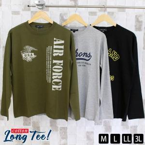 ロンT メンズ 長袖Tシャツ ロングTシャツ アメカジ プリントTシャツ カットソー カレッジ ロゴ ロゴT 文字 クルーネック|leadmen