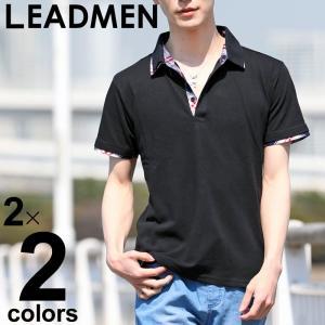 ポロシャツ メンズ チェック柄 無地 半袖 ビジネス ビズポロ 鹿の子|leadmen