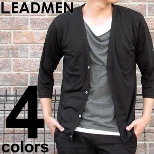 カットソー メンズ カーディガン 2点セット ドレープネック Tシャツ 7分袖 春夏 半袖|leadmen