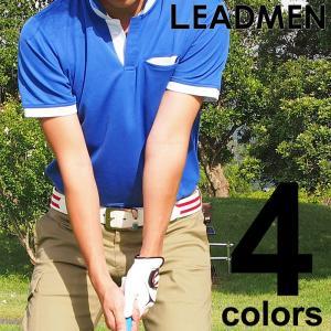 ゴルフ メンズウェア シャツ ポロシャツ 無地 半袖 スキッパー スコッチガード|leadmen