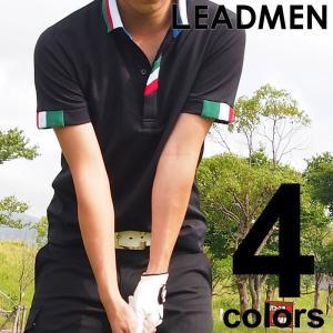 ゴルフ メンズウェアー シャツ ポロシャツ 無地 半袖 イタリアライン ショート襟 スコッチガード|leadmen