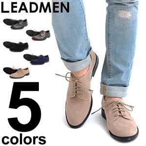 カジュアルシューズ メンズ 短靴 レースアップ ローカット オックスフォードシューズ メンズ靴 ドレスシューズ ビジネスシューズ 紳士靴 leadmen