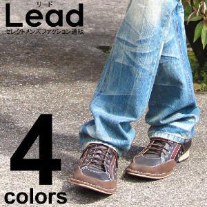 靴 ローカットスニーカー メンズ レースアップ オックスフォードシューズ 人気 メンズシューズ シューズ メンズファッション 通販 leadmen