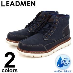ワークブーツ エンジニアブーツ メンズ 4センチ防水加工 防滑ソール マウンテンブーツ レースアップブーツ 靴 カジュアルシューズ|leadmen