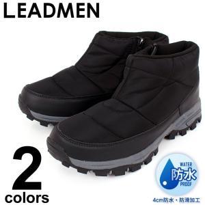 雨の日や雪の日でも安心して履ける防水防滑加工のナイロンブーツ! 撥水加工が施されており、底から4セン...