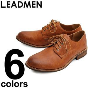 オックスフォードシューズ メンズ バブーシュ カジュアルシューズ レースアップ ローカット プレーントゥ メンズファッション メンズ靴 靴 短靴 紳士靴 leadmen