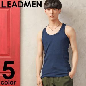 タンクトップ メンズ 無地 カットソー インナー テレコ素材 レギュラー 白 黒 ホワイト ブラック メンズファッション 通販|leadmen