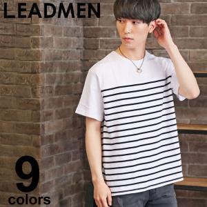 Tシャツ メンズ 半袖 ボーダー パネルボーダー Vネック カットソー マリンボーダー|leadmen
