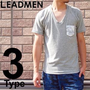 メンズ半袖Tシャツ ポケット付 カモフラ迷彩柄 ボタニカル柄 無地 パイル素材 ティーシャツ Vネック 半袖 カットソー|leadmen