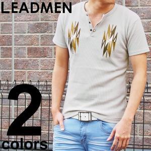 Tシャツ メンズ カットソー ヘンリーネック 半袖 無地 オルテガ柄 刺繍 サーマル素材 ワッフル|leadmen