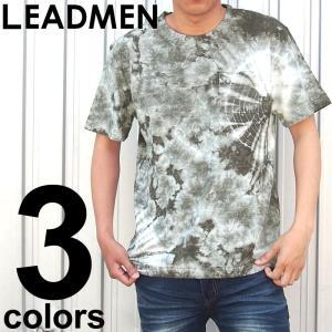 Tシャツ メンズ 半袖 カットソー ビッグシルエット ワイド ポケットTシャツ ポケT ムラ染め タイダイ柄 クルーネック ジャガードボーダー|leadmen