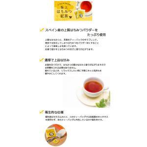 Lakshimi 極上はちみつ紅茶 leaf 02