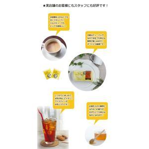 Lakshimi 極上はちみつ紅茶 leaf 03