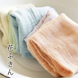 中川政七商店 花ふきん [メール便(ネコポス)対応商品]