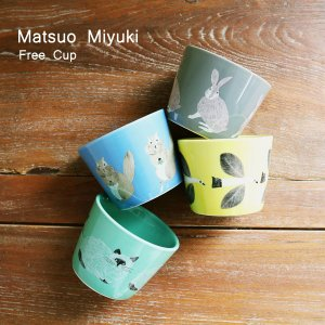 松尾ミユキ Free cup