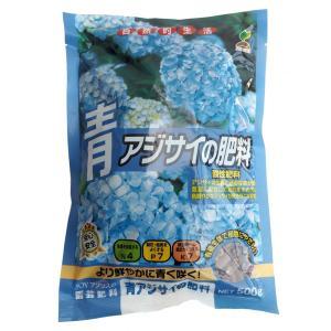 酸性肥料 鮮やかな青色に 専用肥料 青アジサイの肥料 500g JOYアグリス 1個までネコポス