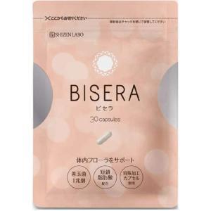【商品名】ビセラ bisera 腸内フローラ ダイエット サプリメント   短鎖脂肪酸 【メーカー】...