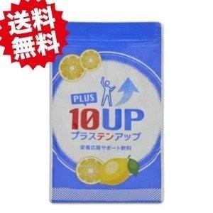 プラステンアップ 240g レモン味