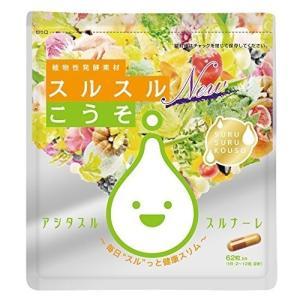 メーカー・ブランド:株式会社ジョイフルライフ   スマート乳酸菌を新たに配合してパワーアップ!食物繊...