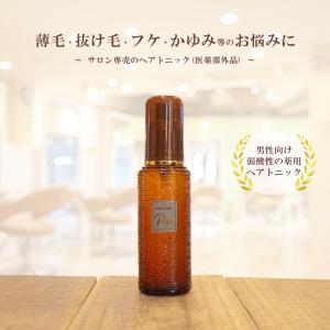レラ・パルガ 男性用ヘアケア 薬用レラトニック P&...