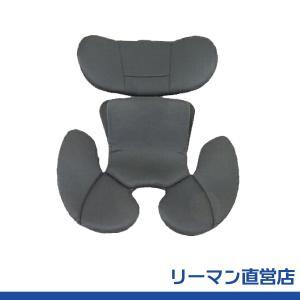 洗い替え チャイルドシート用インナーパッド リーマン ネディアップ用|leaman