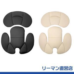 洗い替え チャイルドシート用インナーパッド リーマン ネディelf/ネディLuLu/ネディLifeなど|leaman