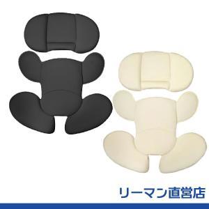 洗い替え チャイルドシート用インナーパッド リーマン ソシエ3/ピピデビューデコラ用|leaman