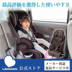 ジュニアシート チャイルドシート クッション充実 1歳から11歳 10年使える リーマン フィーカD...