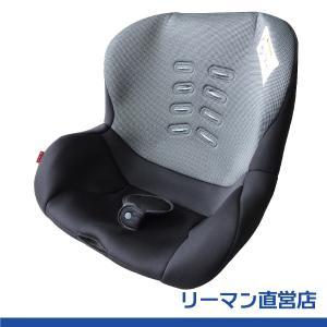 洗い替え チャイルドシートカバー リーマン ネディLuLu用|leaman