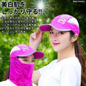 帽子 レディース 春 夏 UVカット 日よけ UPF50+...