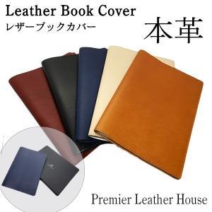 ブックカバー 革 単行本 B6 四六判 book cover おしゃれ 本革 シンプル ビジネス書 ...